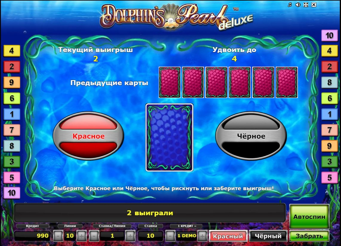 Бонусные игры Dolphin's Pearl Deluxe